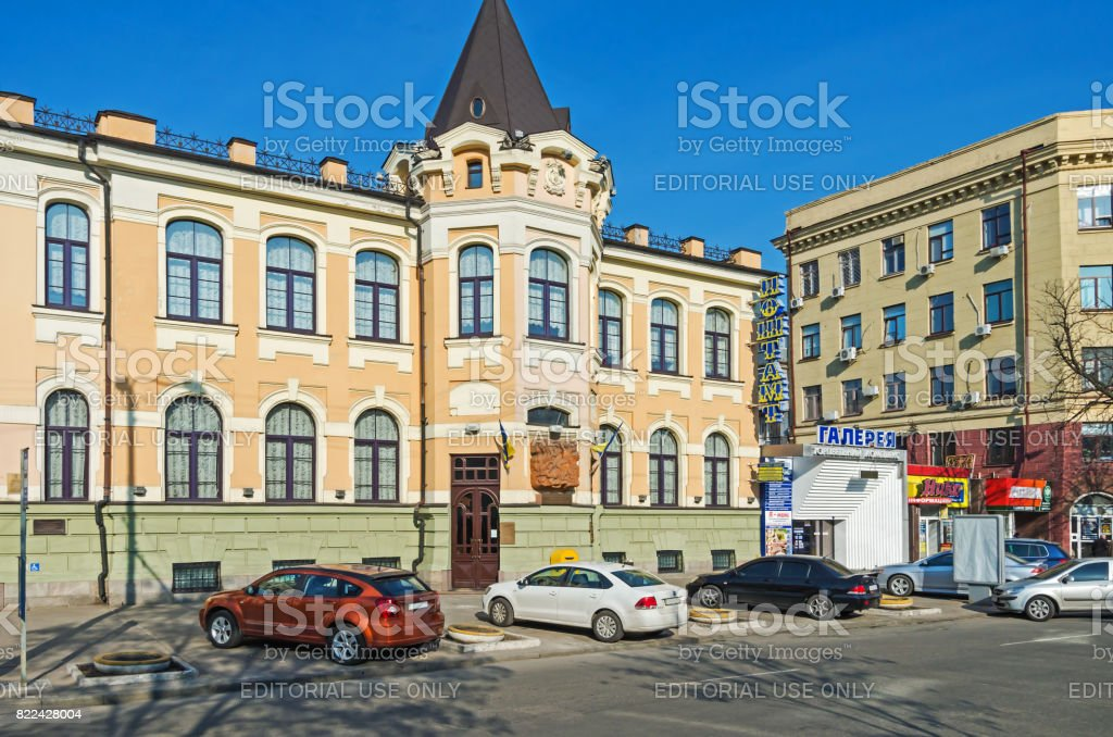 Historical central post office building stock photo