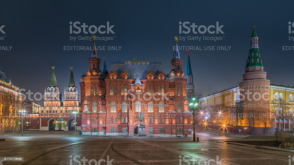 Historical Museum in Moscow stock photo