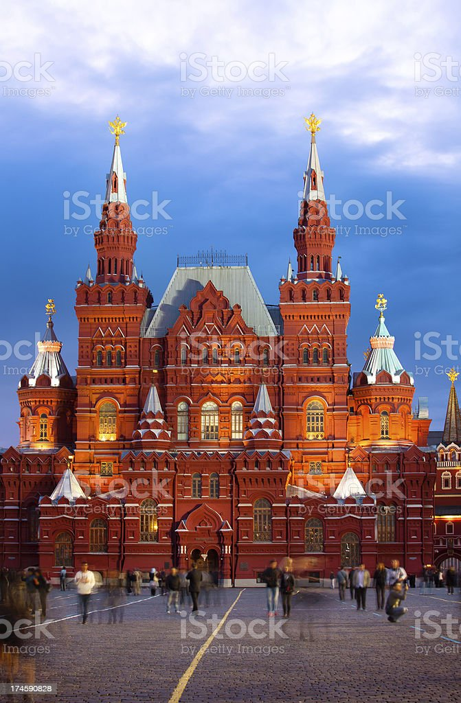 Historical Museum Moscow stock photo