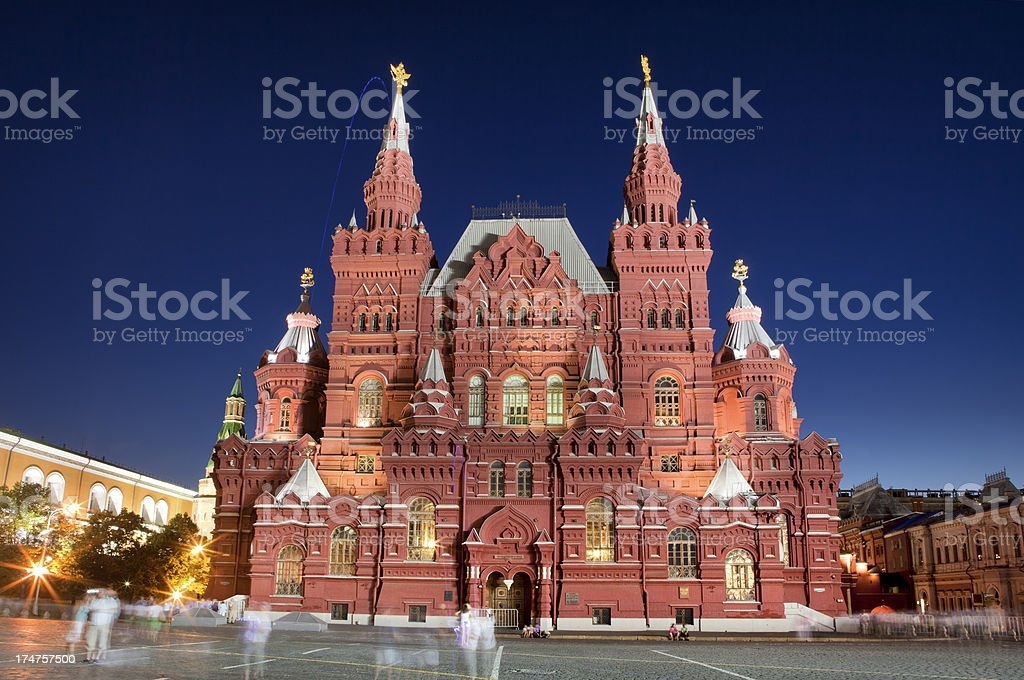 Historical Museum, Moscow, Russia stock photo