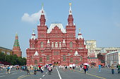 Historical Museum on Red square, Moscow, Russia