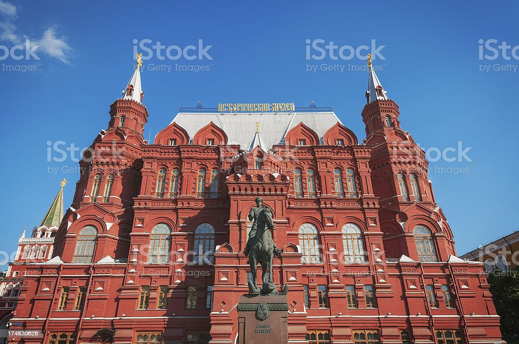 Historical Museum with Marshal Zhukov Statue, Moscow, Russia royalty-free stock photo