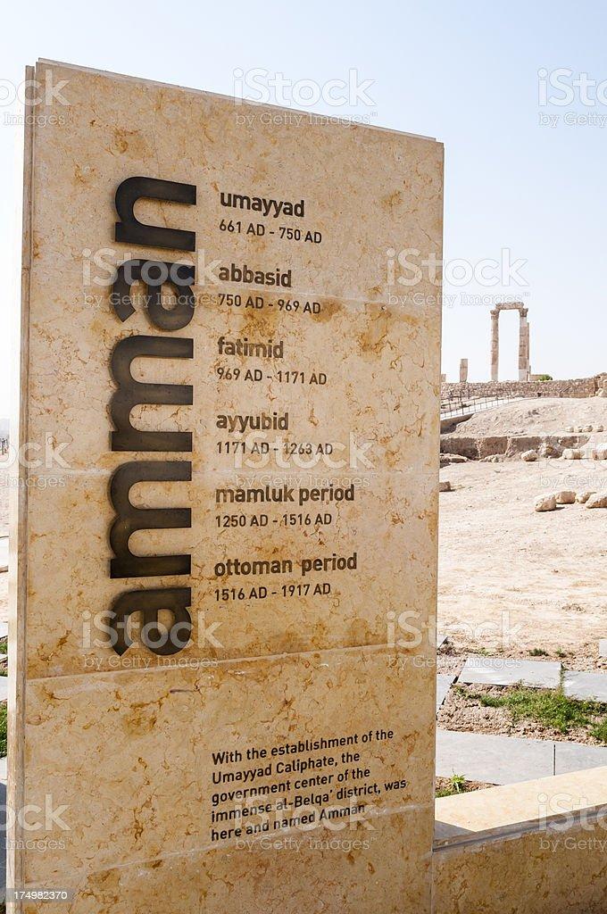 History of Amman Jordan at the Citadel stock photo