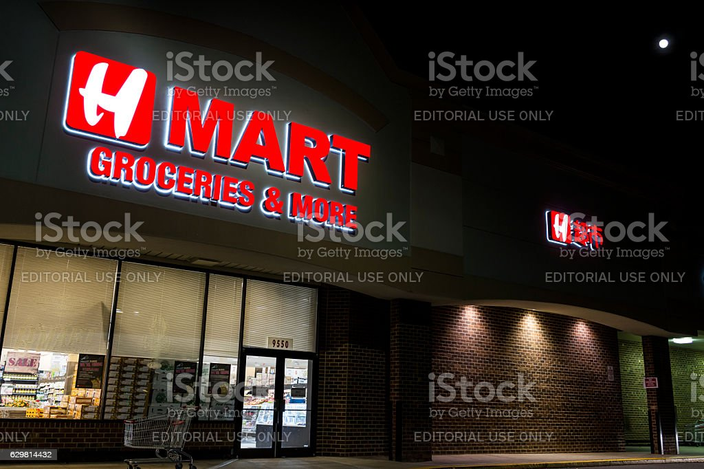 Hmart grocery store facade at night stock photo