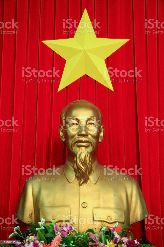 Ho Chi Minh stock photo