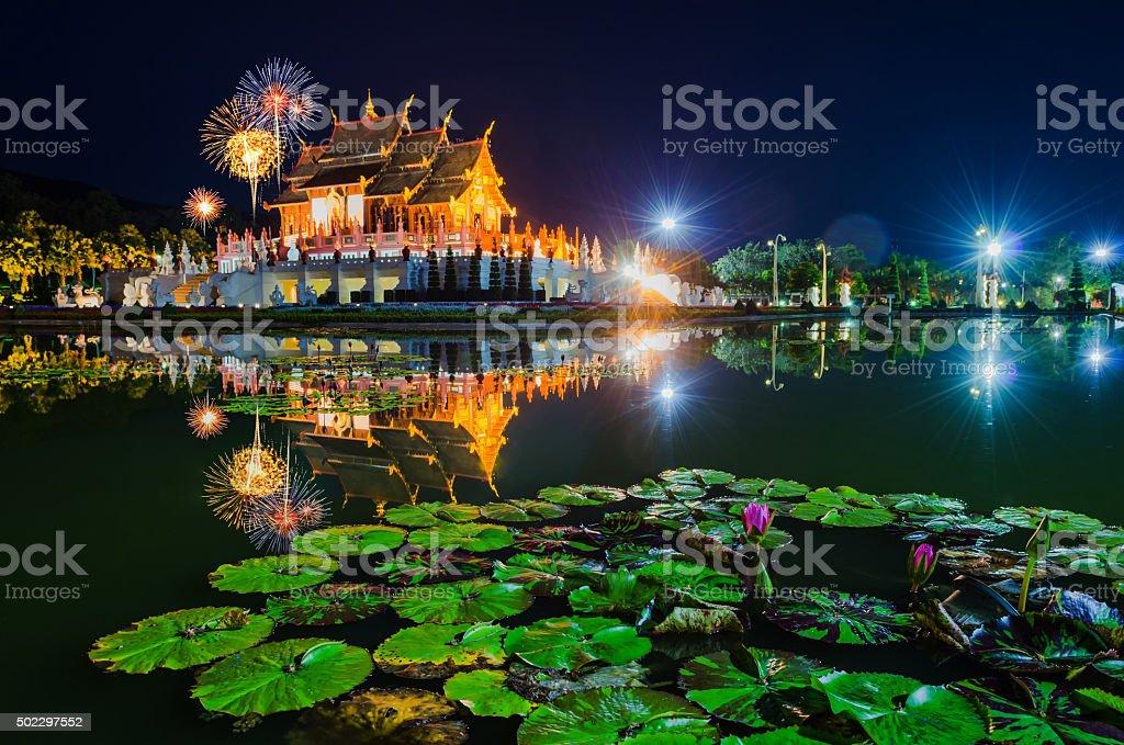 Ho Kham Luang,Royal Rajapruek,Chiangmai,Thailand.The public plac stock photo