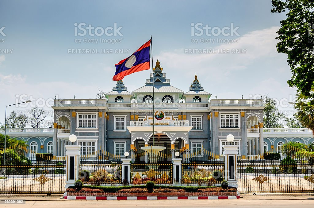 Ho Kham Presidential Palace, Laos, Vientiane stock photo