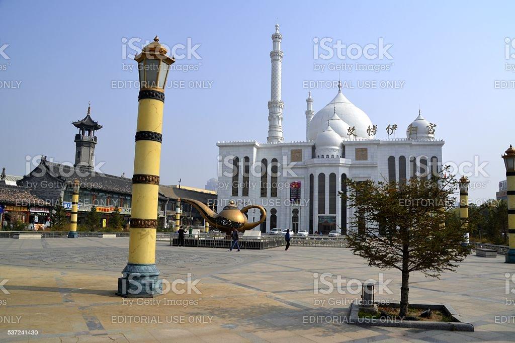 Hohhot Great Mosque, Inner Mongolia, China stock photo