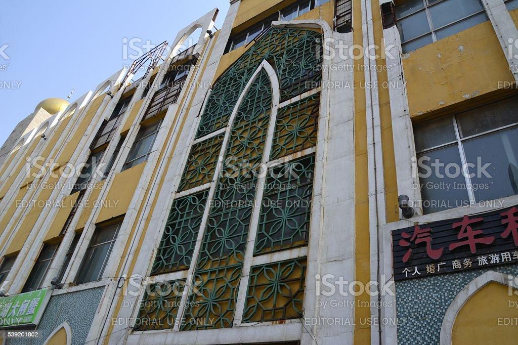 Hohhot muslim quarter architecture, Inner Mongolia, China stock photo