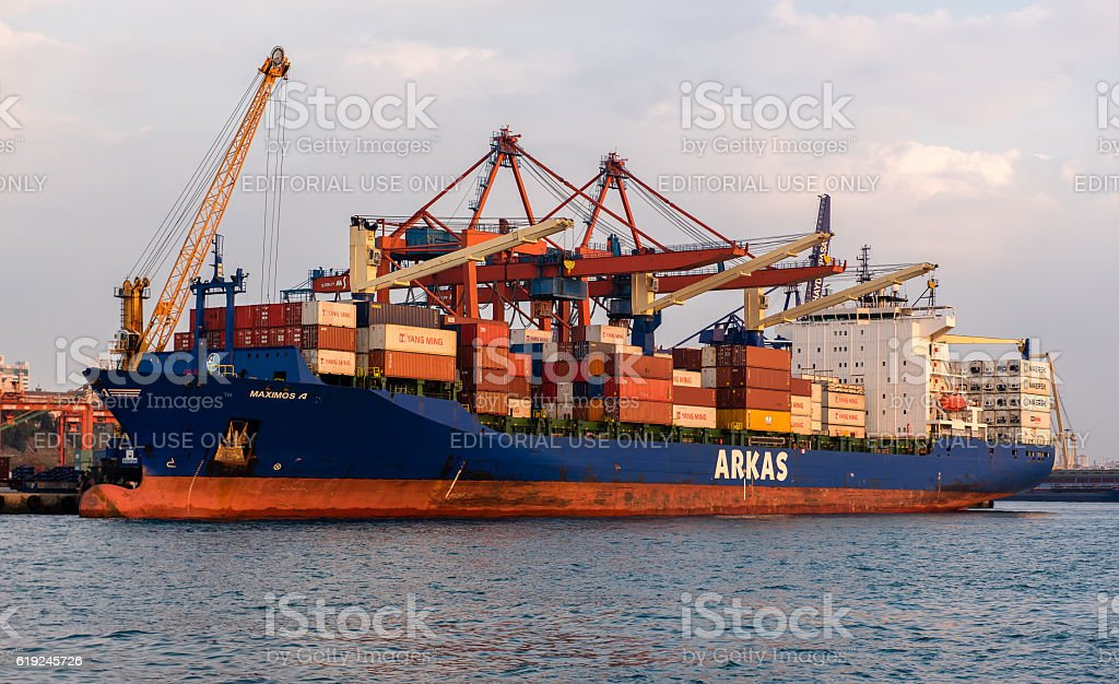 ARKAS Holding Container Ship at Istanbul Commercial Dock stock photo