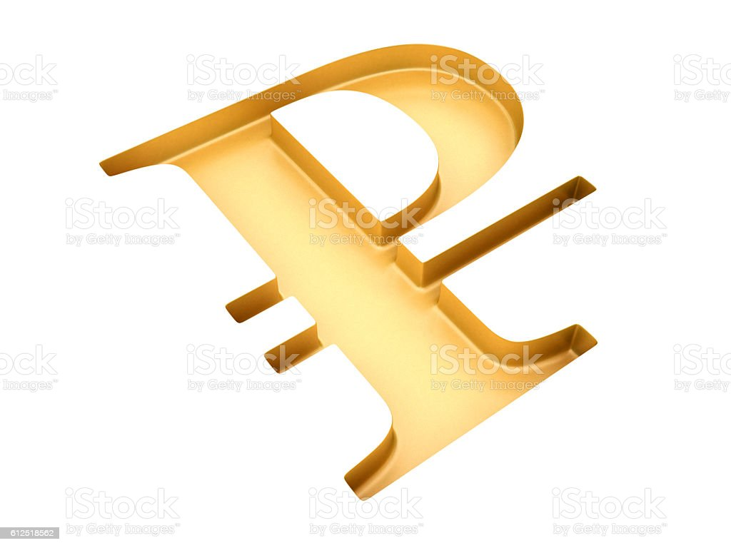 Hollowed rouble sign stock photo
