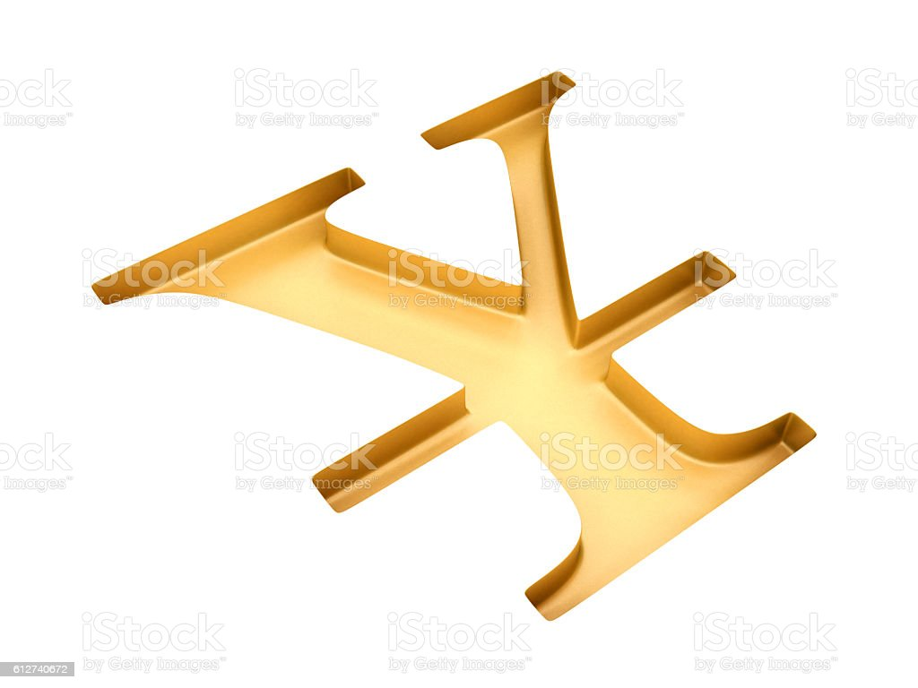 Hollowed yen sign stock photo