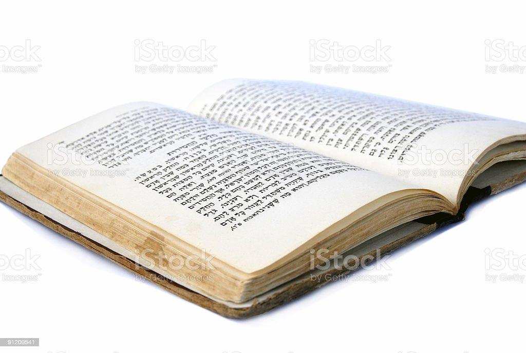 holy bible stock photo