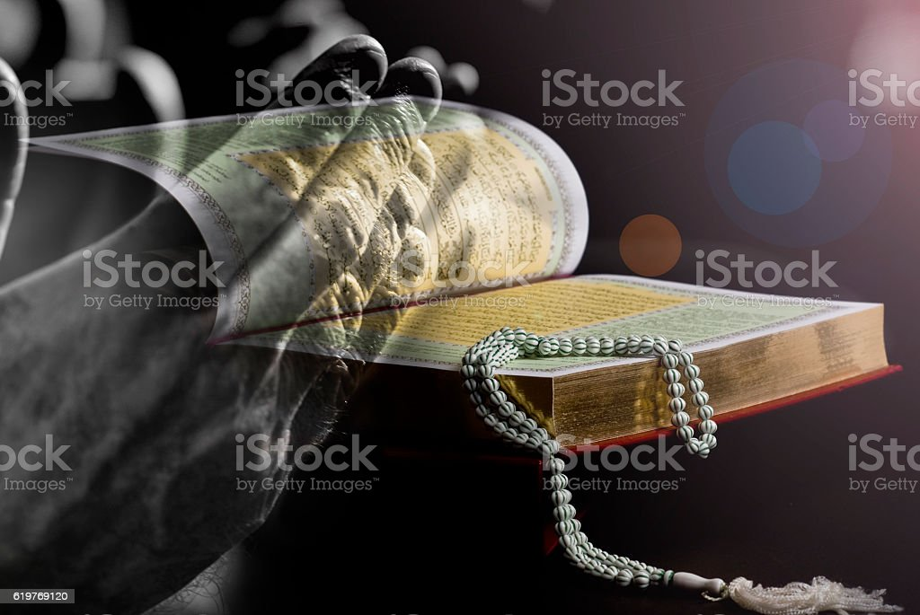 holy book quran stock photo