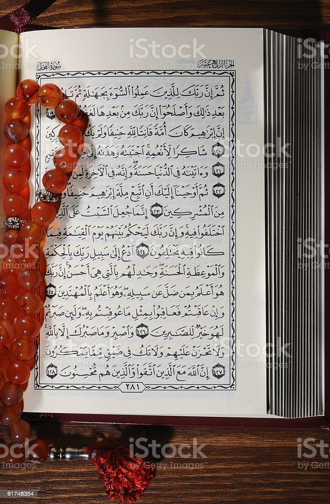 Holy Book : Quran stock photo