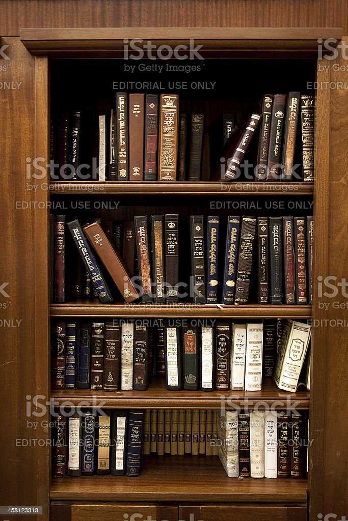 Holy Jewish Library stock photo