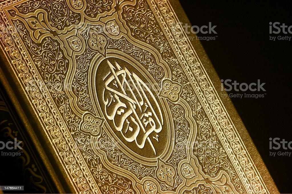 Holy Koran book cover stock photo