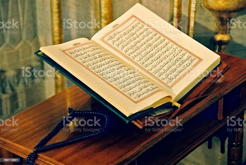 Holy Koran stock photo