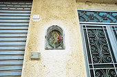 Holy Mary with Child - theca in the streets of