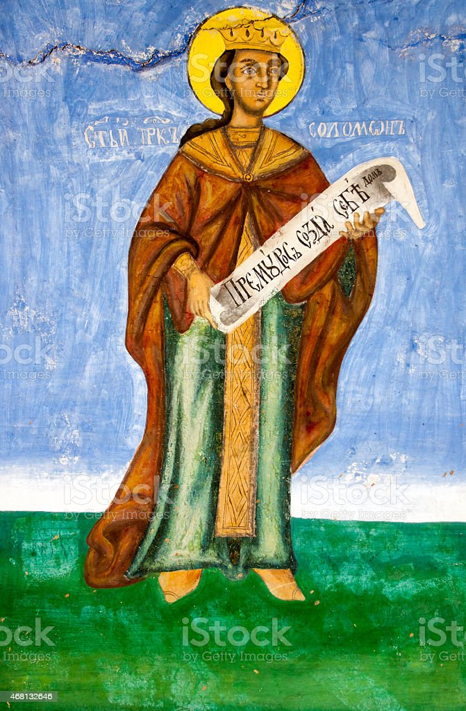 Holy prophet Solomon stock photo