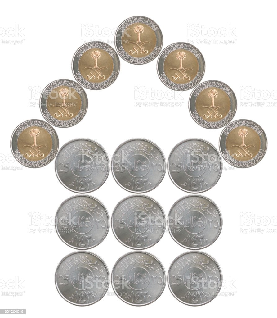 Home made from Saudi Arabian coins stock photo