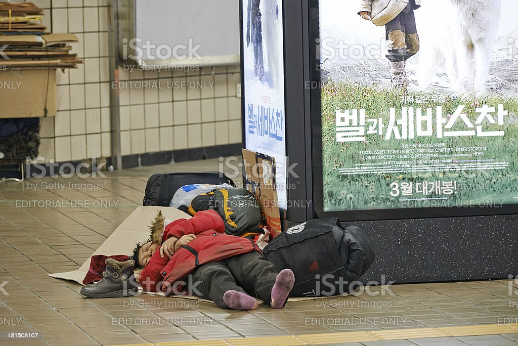 Homeless in Seoul stock photo