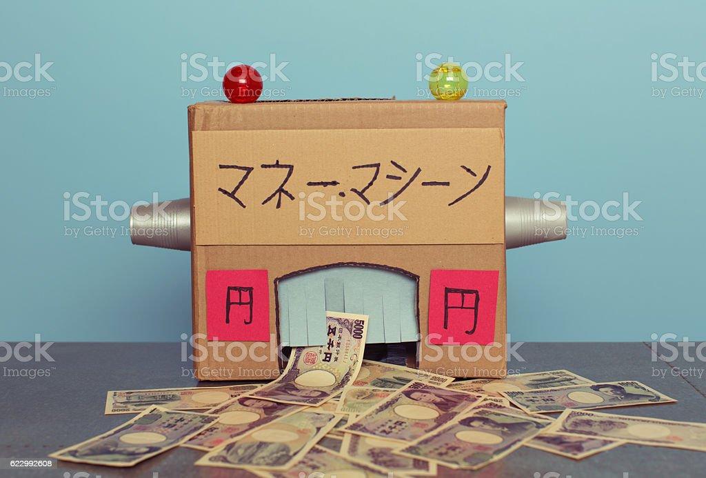 Homemade Japanese Money Machine Making Yen stock photo