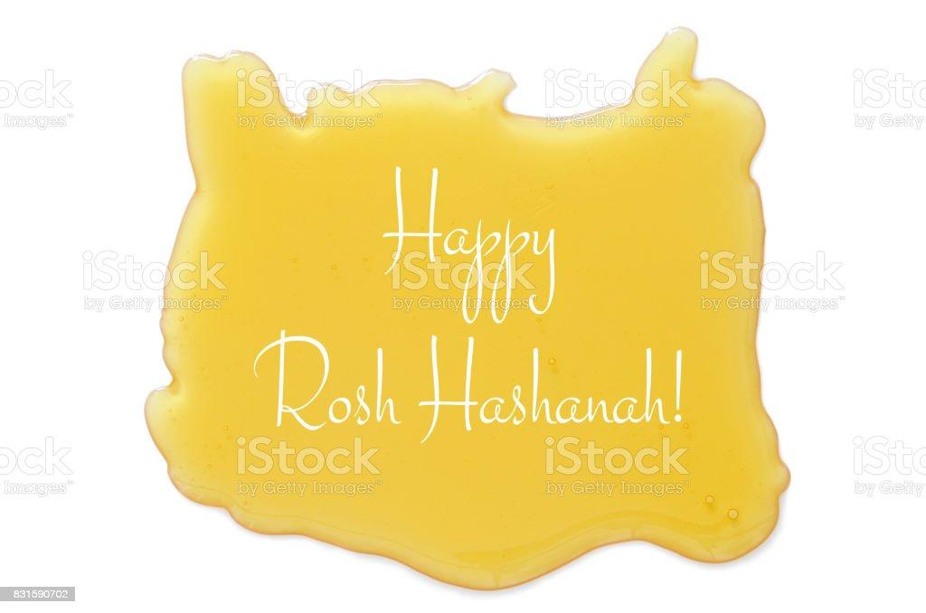 honey isolated on a white background. Rosh hashanah (jewish New Year holiday) concept stock photo