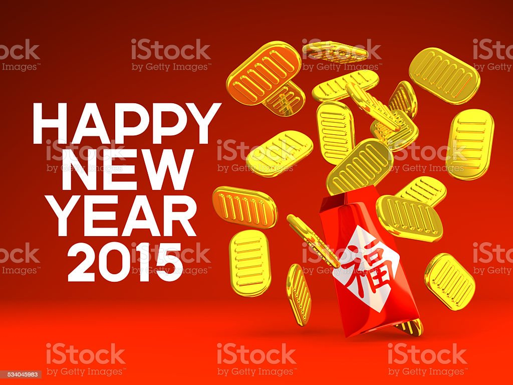 Hong Bao And Old Coins, Greeting On Red Background stock photo