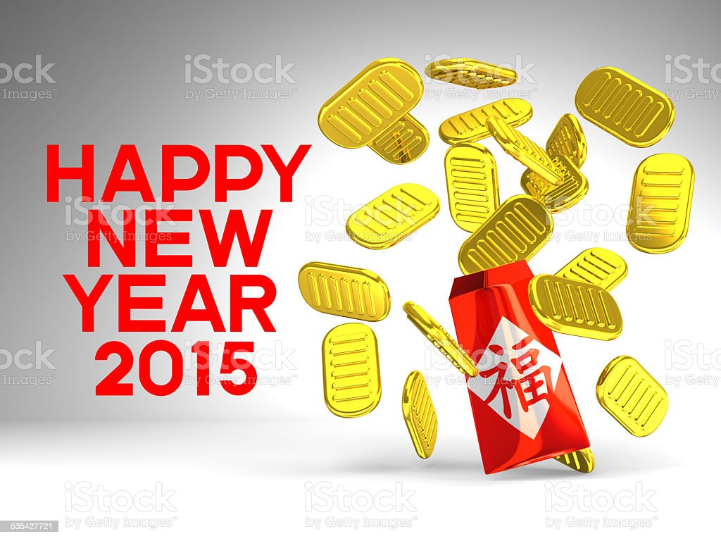 Hong Bao And Old Coins, Greeting On White stock photo