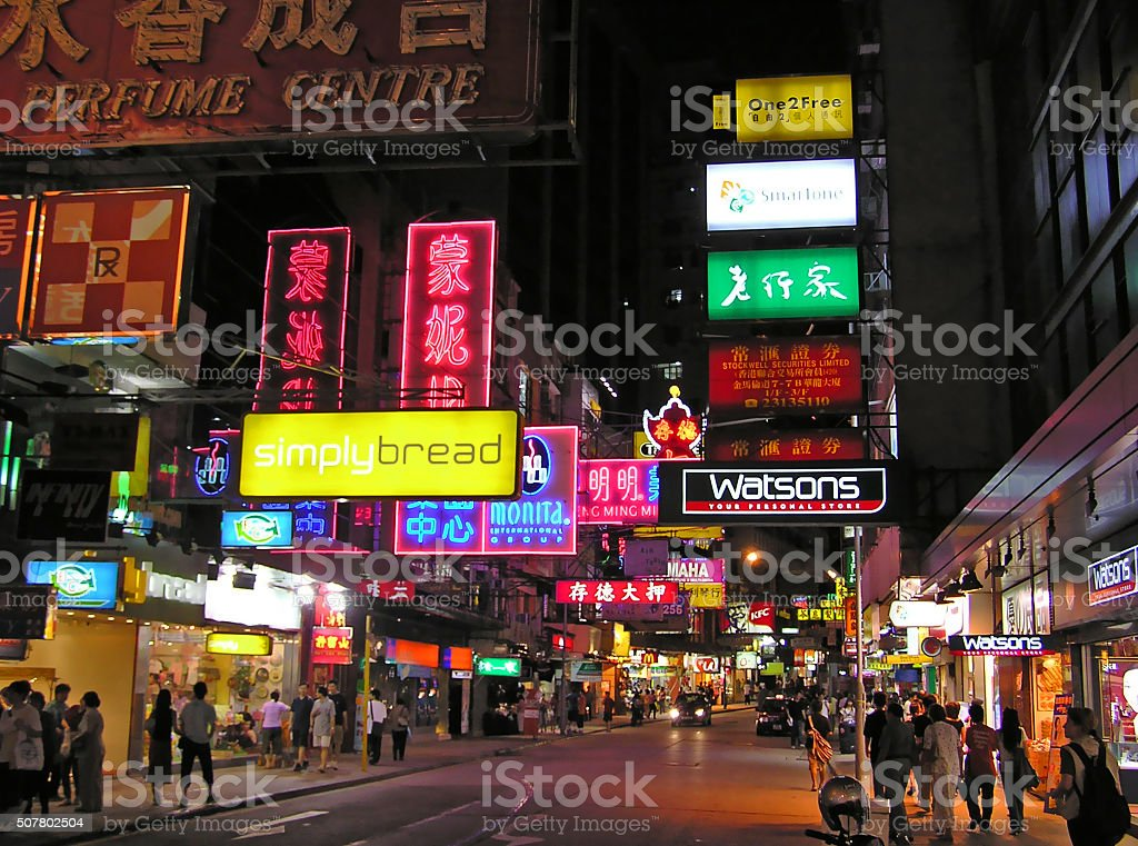 Hong Kong at night stock photo