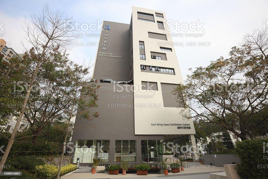 Hong Kong Baptist University stock photo