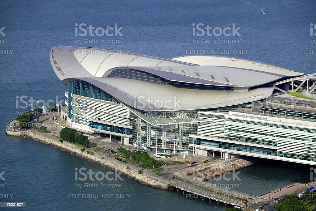 Hong Kong, China - Exhibition and Convention Centre stock photo