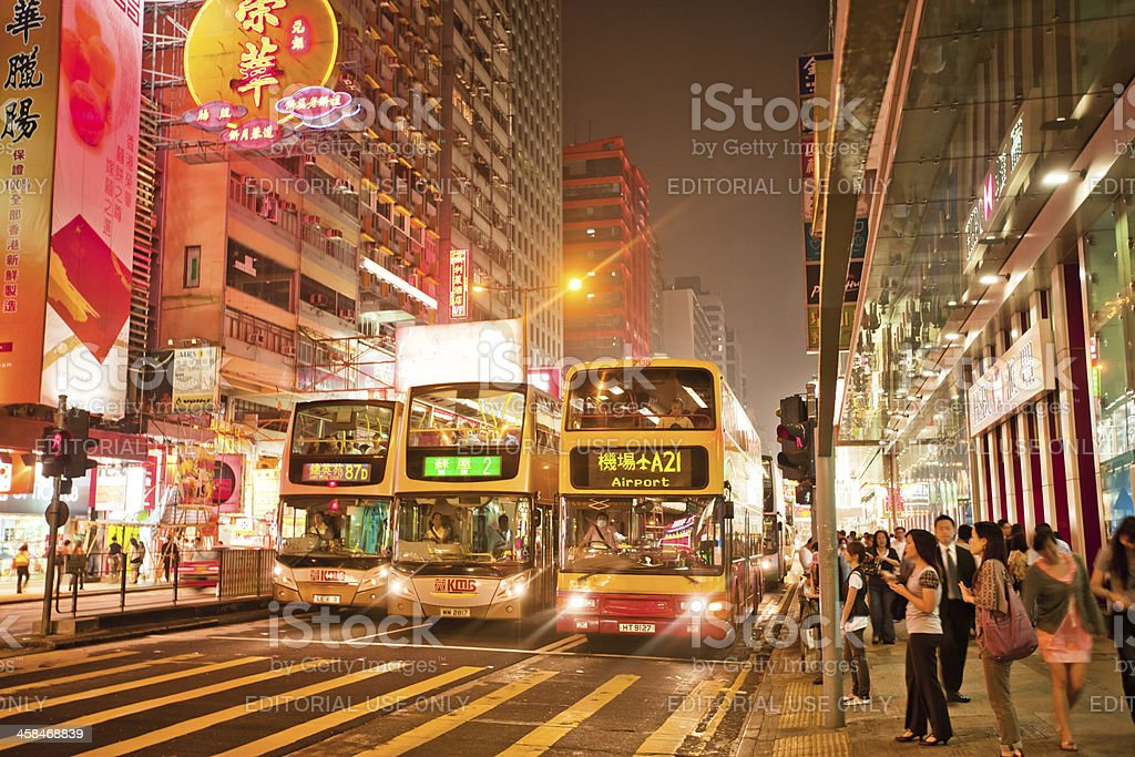 Hongkong, China royalty-free stock photo