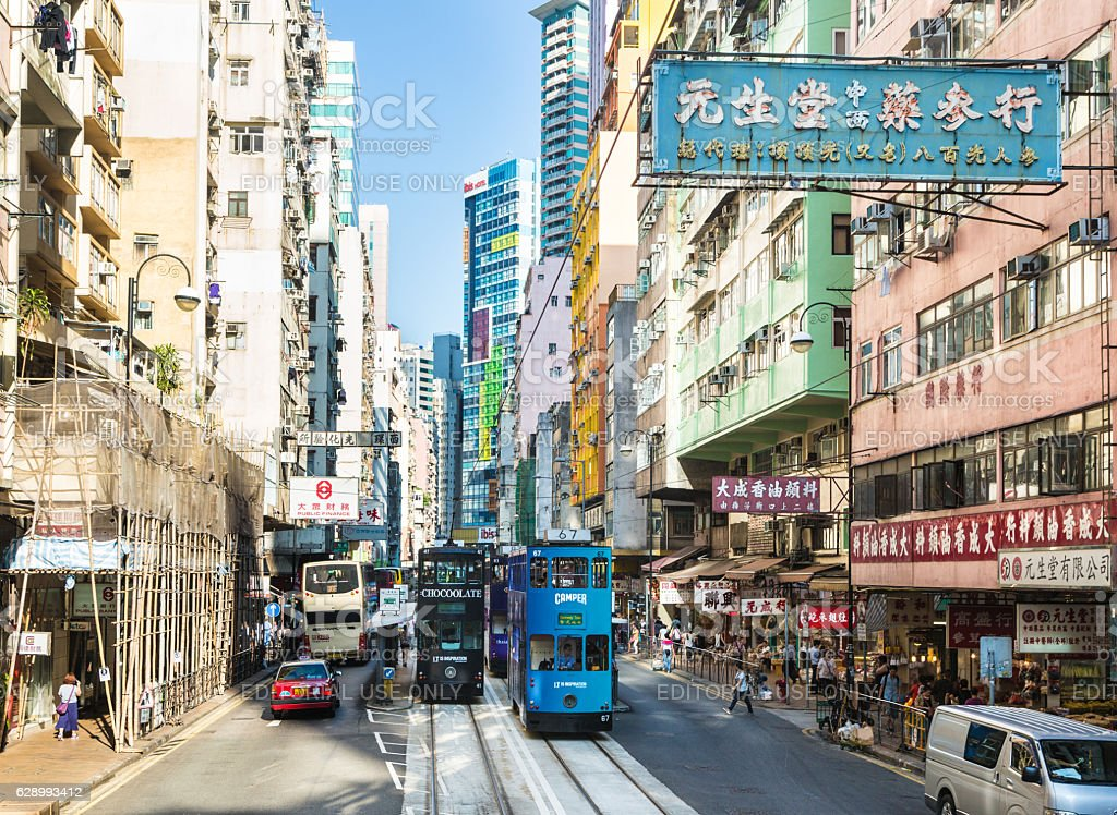 Hong Kong city life stock photo