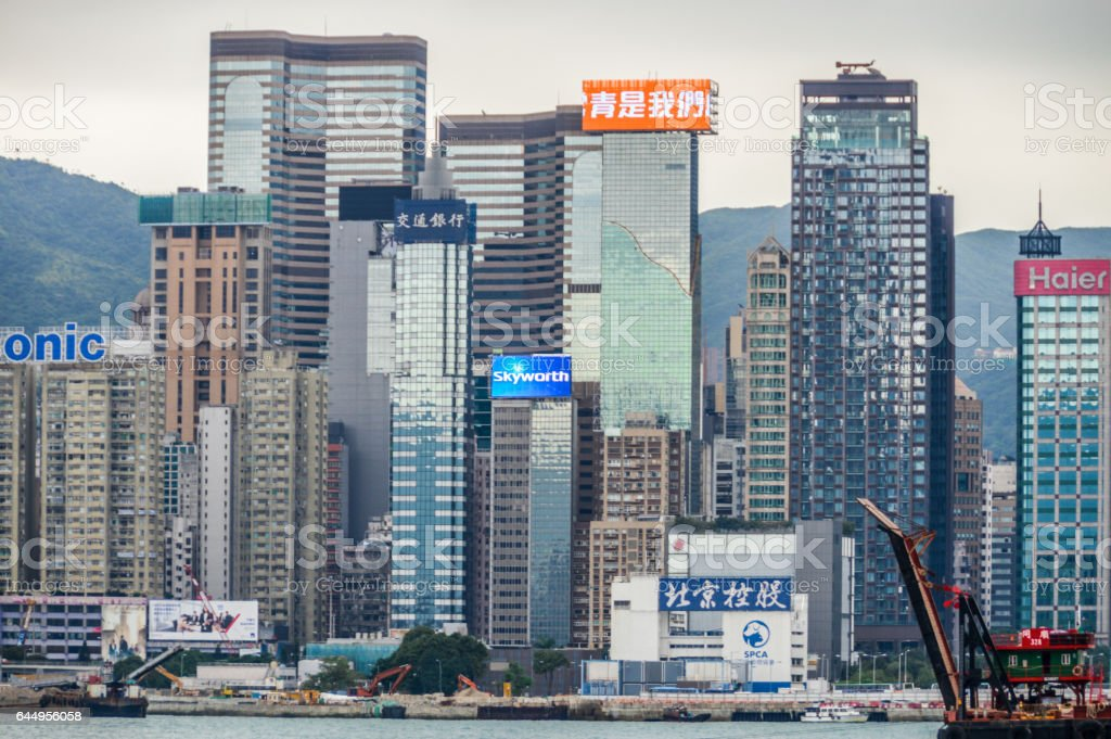 Hong Kong cityscape and skyline stock photo