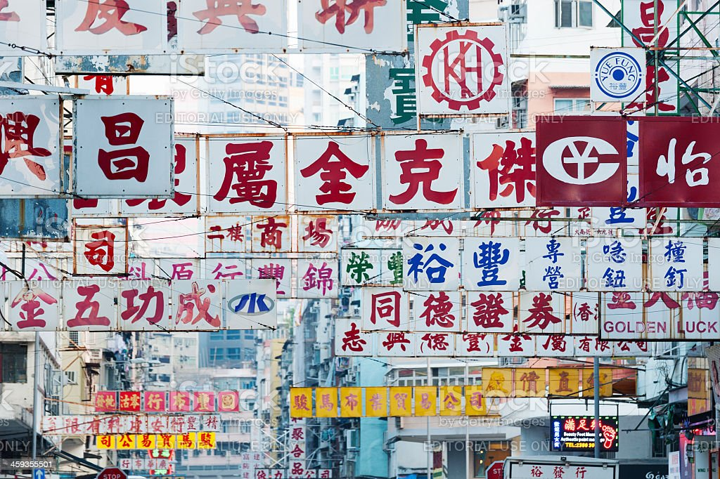 Hong Kong Cityscape stock photo