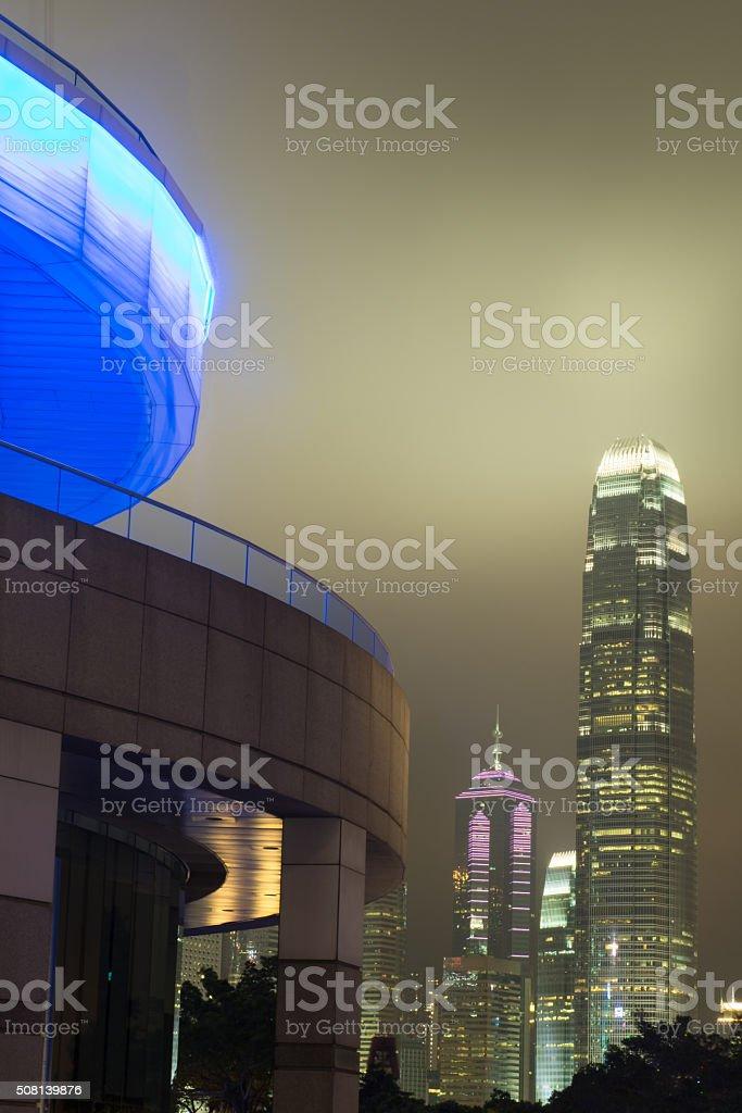 Hong Kong - Convention Centre stock photo