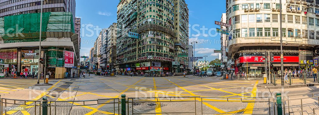 Hong Kong crowded street view 2015 stock photo
