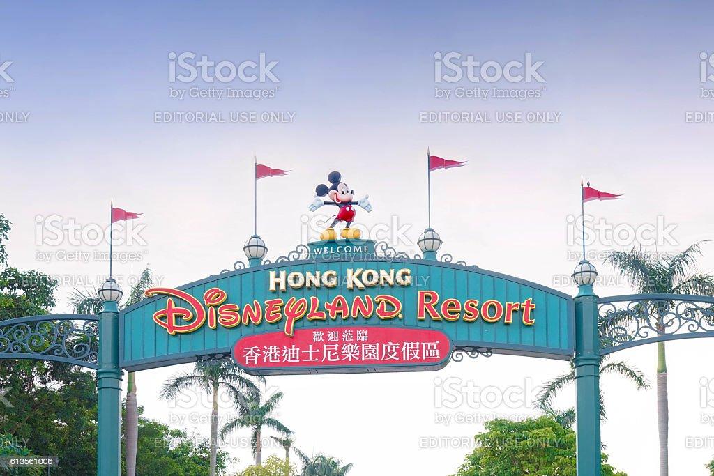 Hong Kong Disneyland stock photo