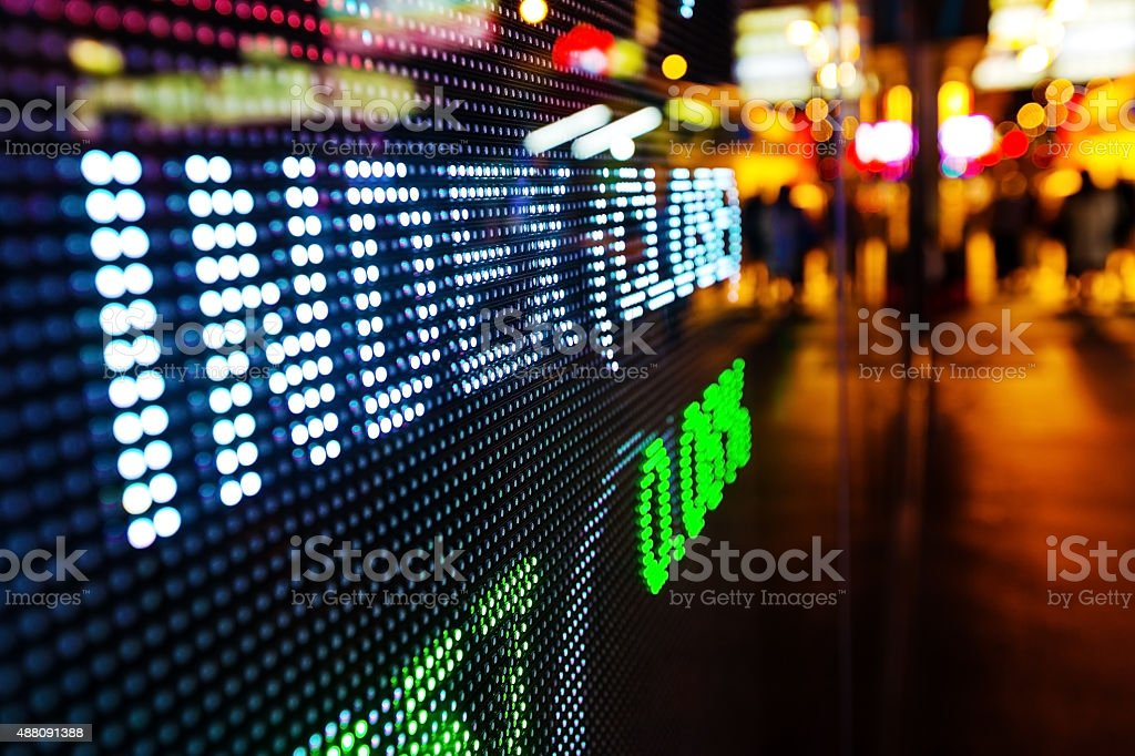 Hong Kong display stock market stock photo