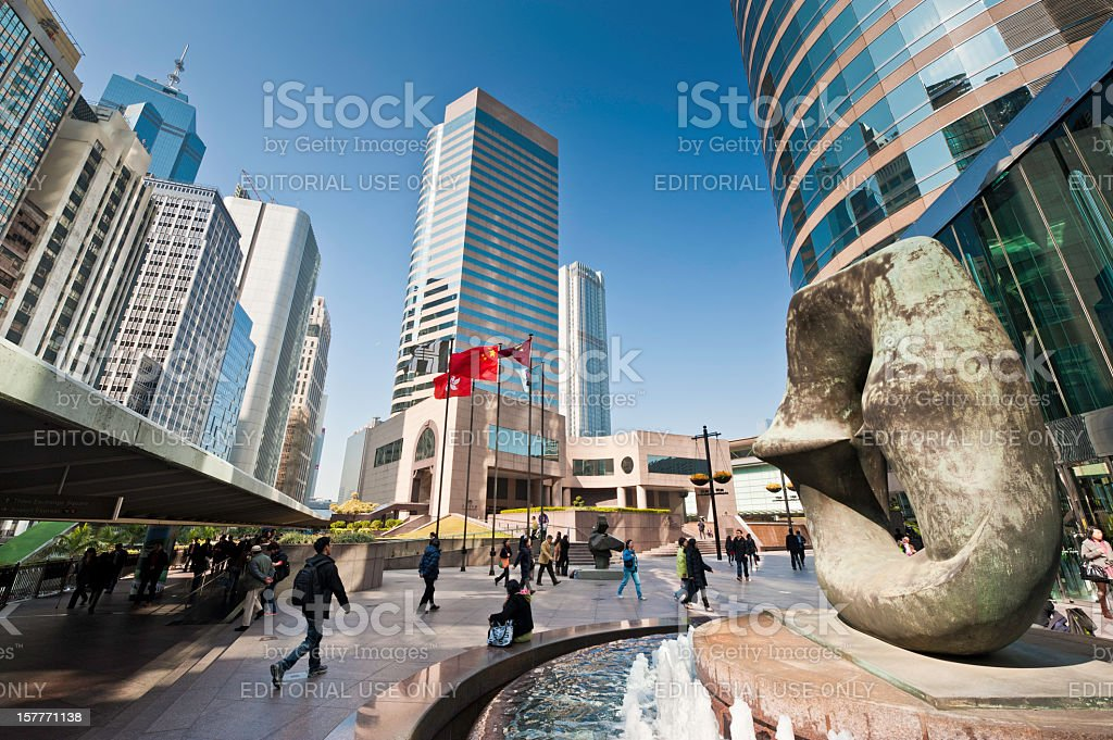 Hong Kong Exchange Square downtown skyscrapers stock photo