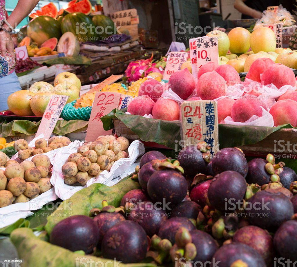 Hong Kong Fruit Market stock photo