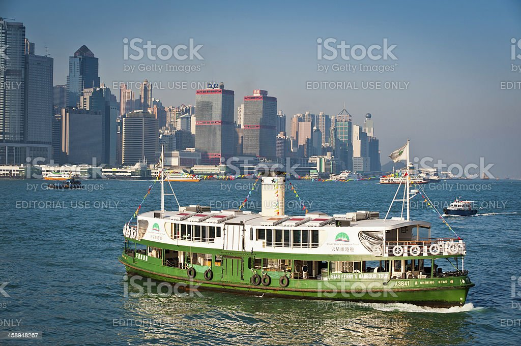 Hong Kong iconic Star Ferry crossing harbour stock photo