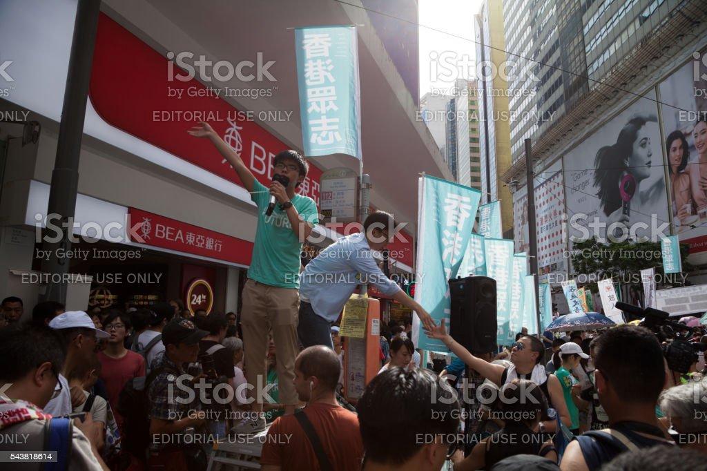 Hong Kong July 1 protests stock photo