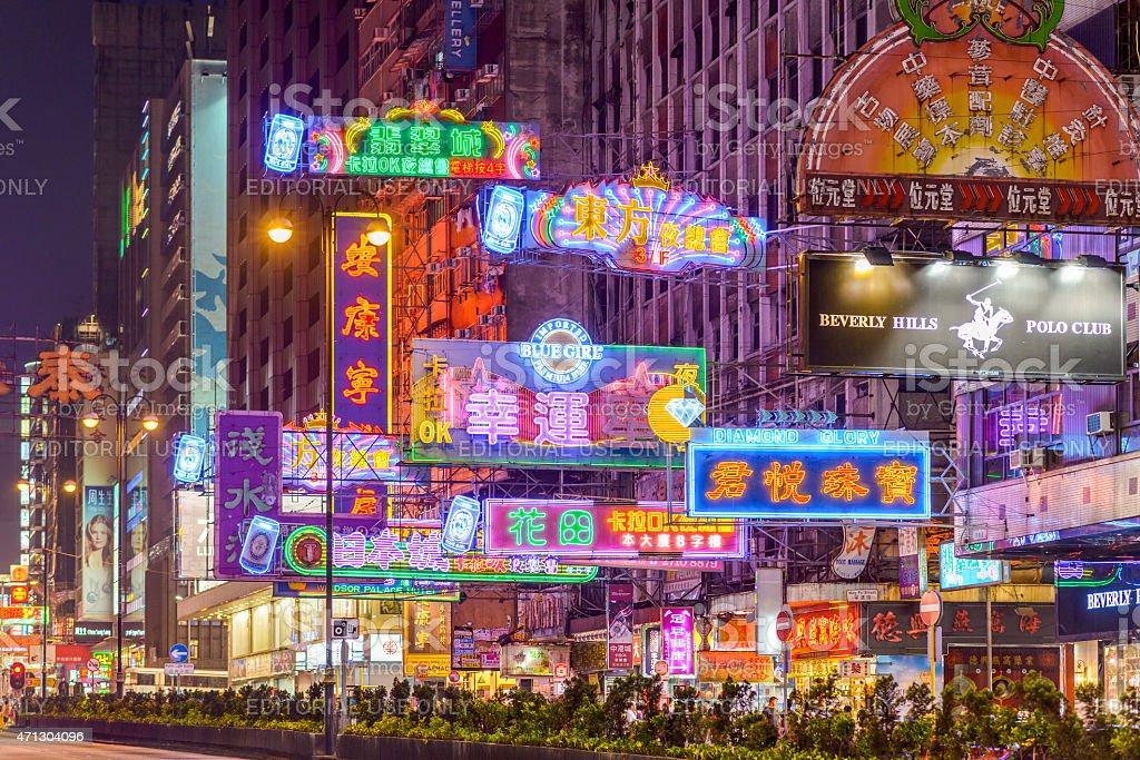 Hong Kong Lights stock photo