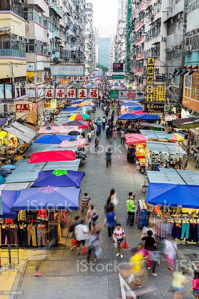 Hong Kong Mong Kok market stock photo