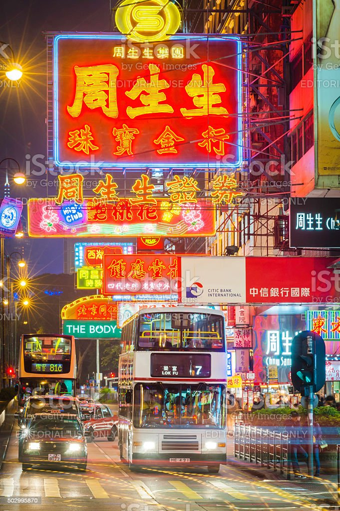 Hong Kong neon night traffic illuminated in downtown Kowloon China stock photo