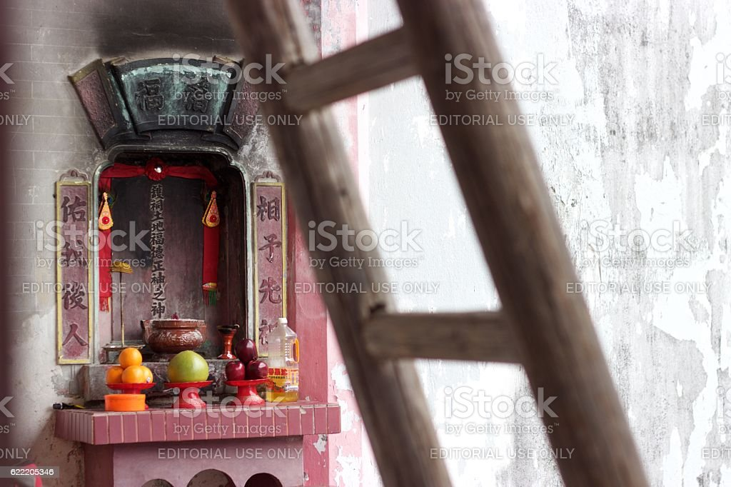 Hong Kong New Territories temple altar at Chinese New Year stock photo