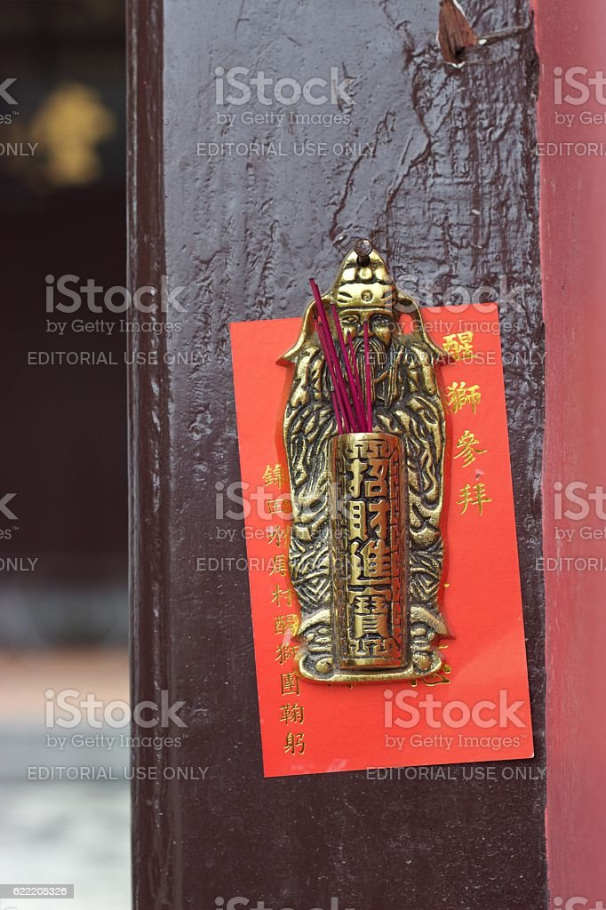 Hong Kong New Territories temple: incense in bronze holder stock photo